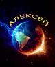Аватар пользователя alekseii