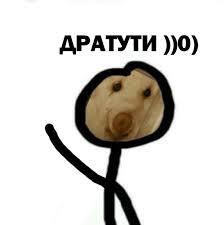 Аватар пользователя Евгения Чернова