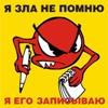 Аватар пользователя СоседСнизу2020