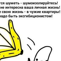 Аватар пользователя mariiva87