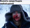 Аватар пользователя artemich